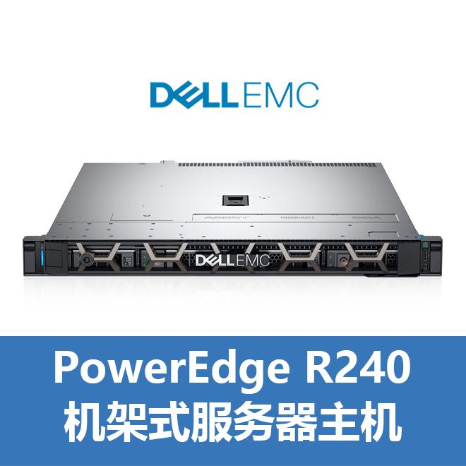 PowerEdge R240