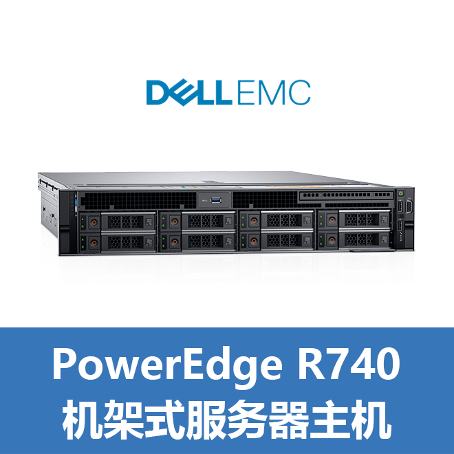 PowerEdge R740