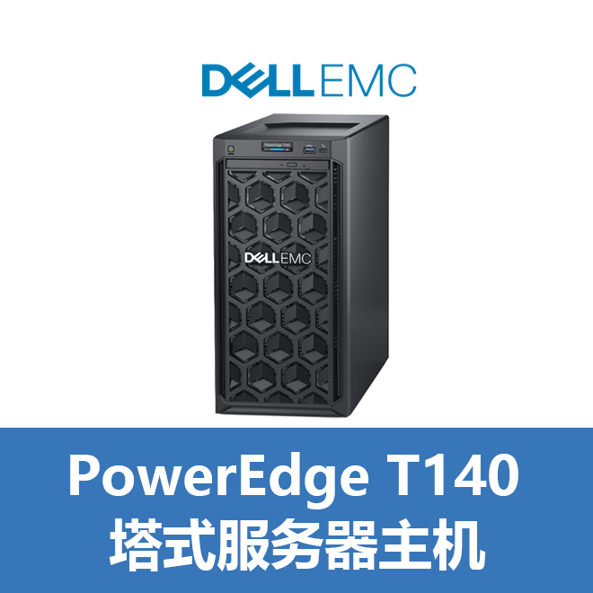 PowerEdge T140