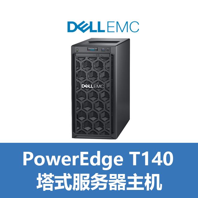 PowerEdge T140