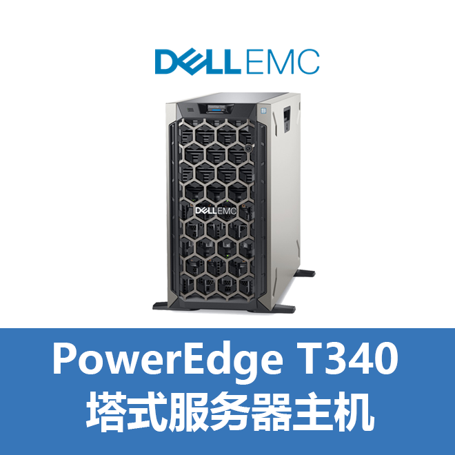 PowerEdge T340