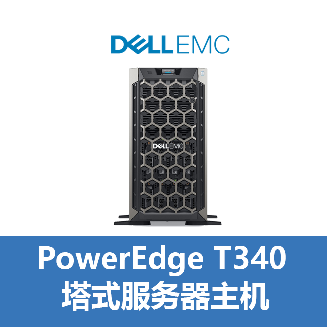PowerEdge T340