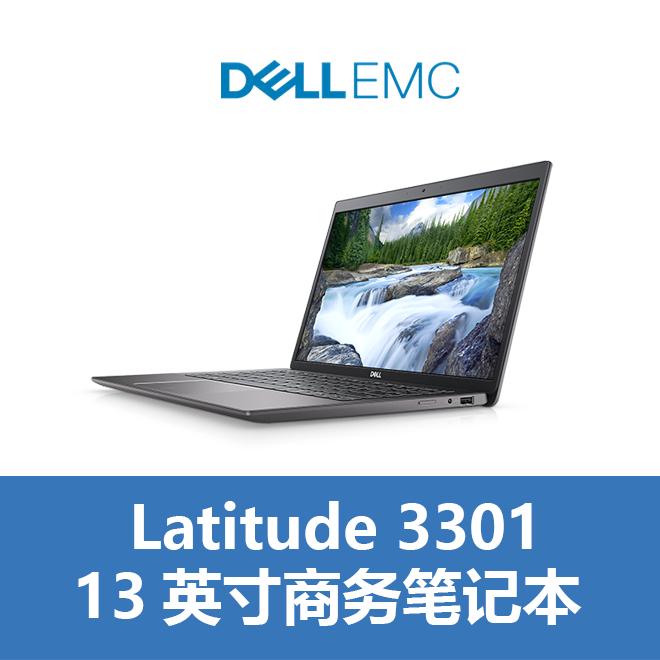 Latitude 3301 13英寸商务笔记本(i3)