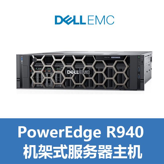 PowerEdge R940