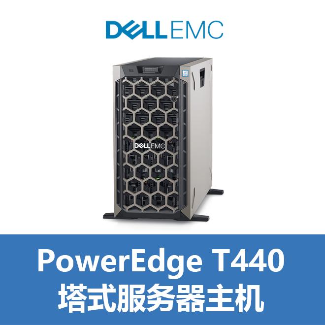 PowerEdge T440