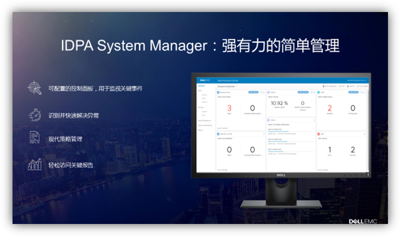 IDPA System Manager