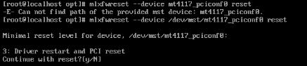 新的固件需要reset设备后生效