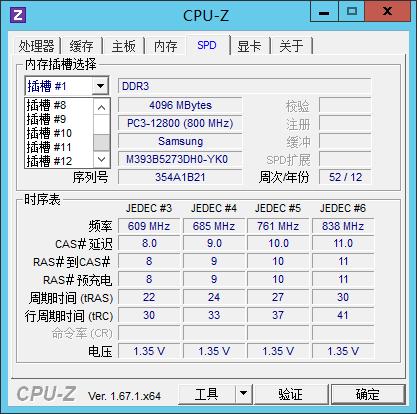6115b968ec42ca2[1].png
