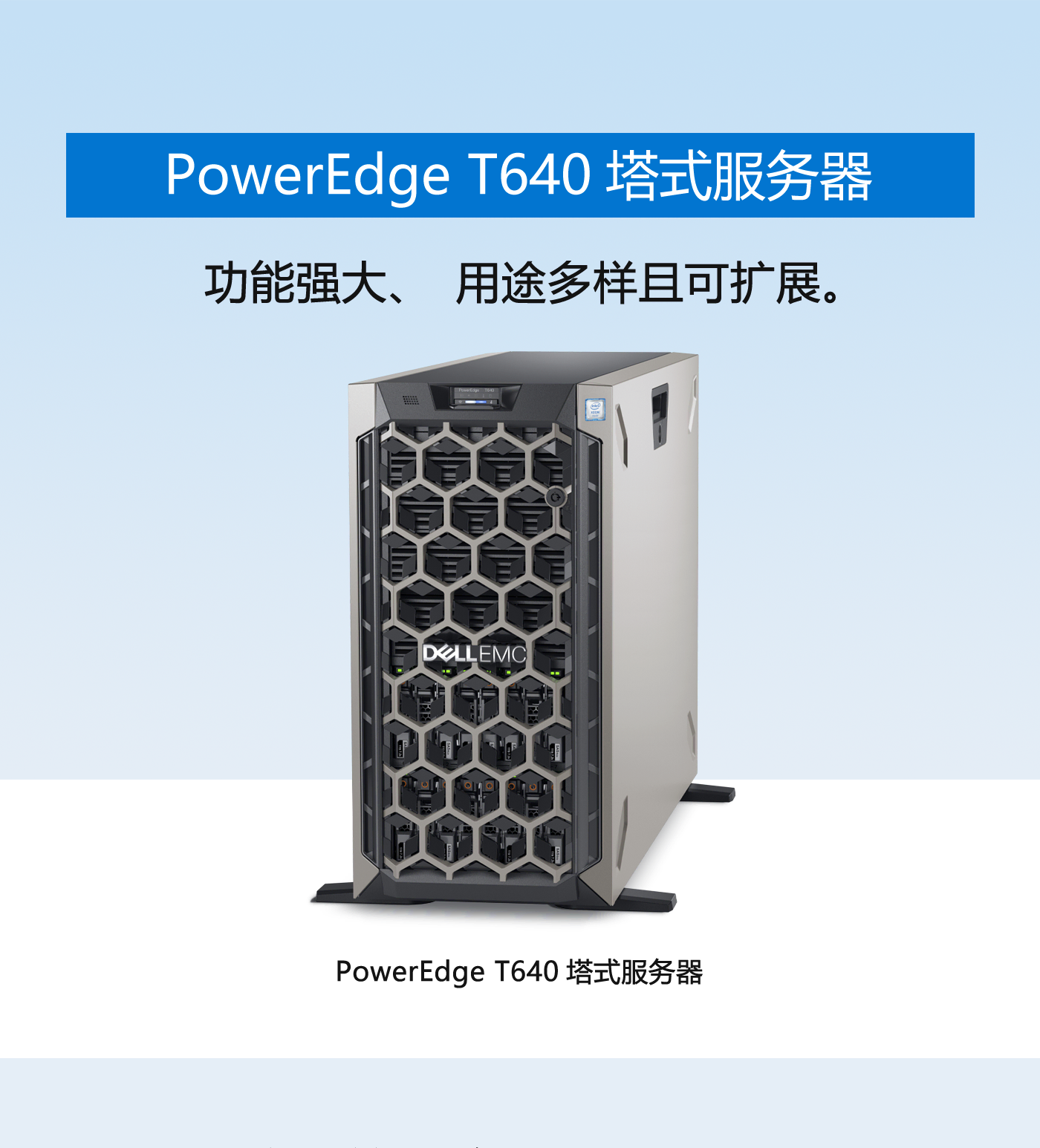 T640-PC_01.png