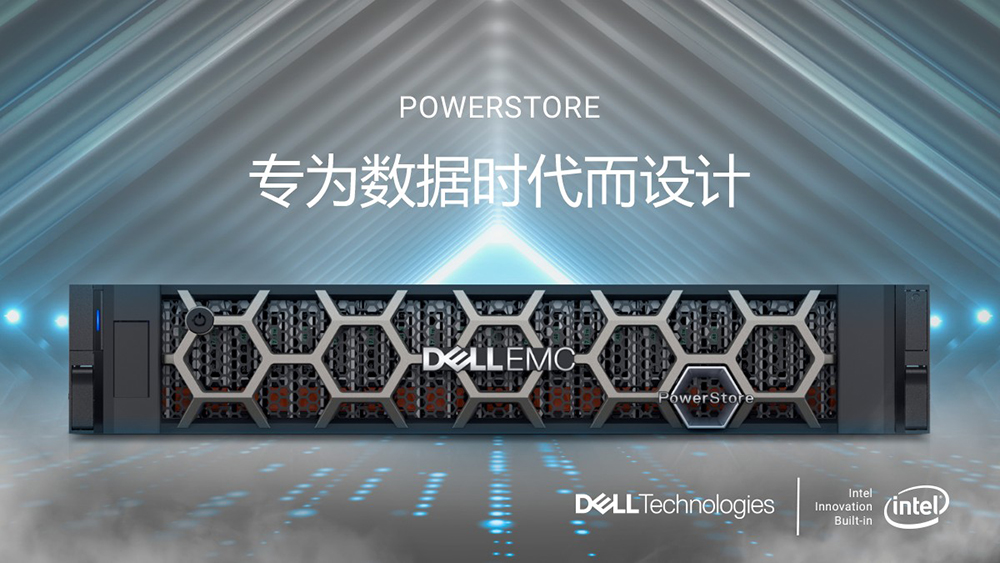 cn_sm_stodp_powerstore_li_banner_1200x675_c-1280x1280.jpg