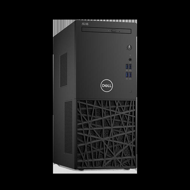 成铭 3988 塔式商用台式电脑主机