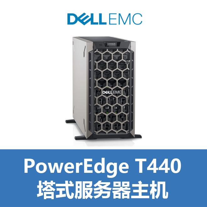 PowerEdge T440 至强 1*3204