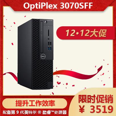 OptiPlex 3070SFF i5-9500