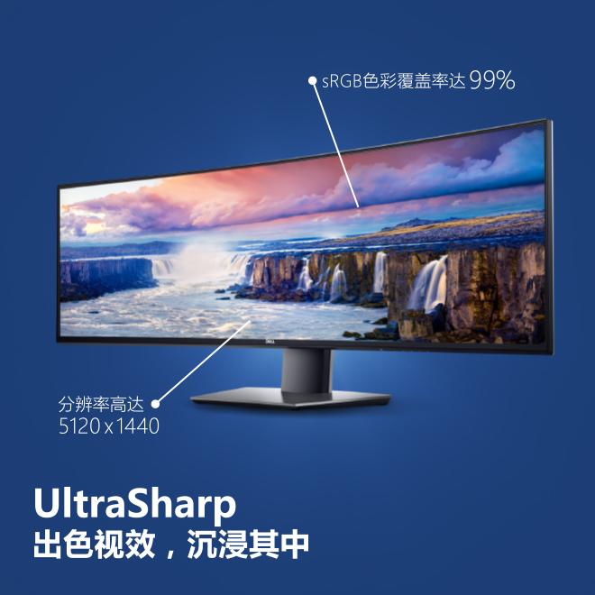 UltraSharp 49系列曲面显示器:U4919DW