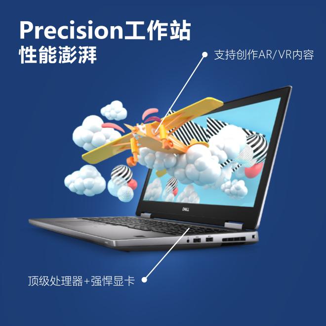 Precision M3541 移动工作站 i5-9400H