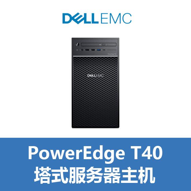 PowerEdge T40 i3-9100