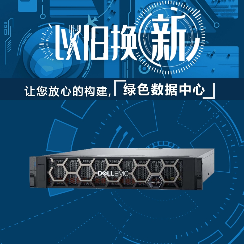 Dell EMC PowerStore 1000T